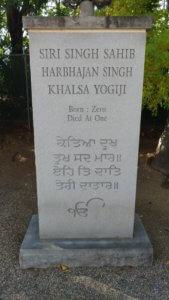 In Memoria di Siri Singh Sahib Yogi Bhajan